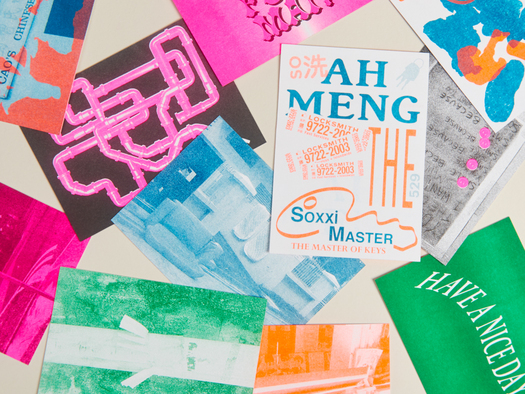 RJ Paper   Riso-printed postcards – Munken Polar Rough
