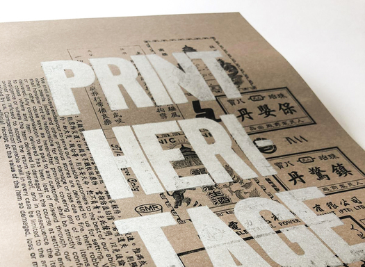 RJ Paper | Letterpress – Wudii Brown
